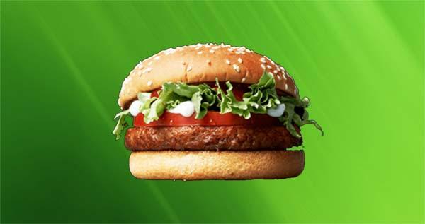 El Veggo, bocadillo vegano de McDonald's